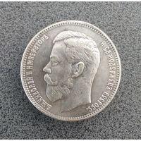 25 рублей золотом 1908 копия