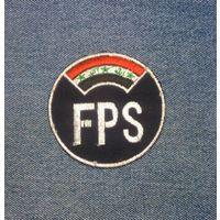 Шеврон полиции Ирака FPS