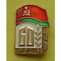 60 год Беларусi. 1019.