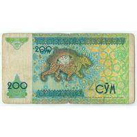 Узбекистан, 200 сум 1997 год.