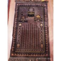 Коврик молитвенный /мусульманский/. Размер 70 х110 см.