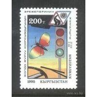 Кыргызстан 43 - Правила движения Дорога ГАИ - 1995г. **