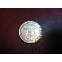 20 центов 1964 года Южная Африка (серебро) РЕДКАЯ