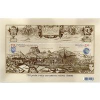 750 лет со времени основания города Львова Украина 2006 ** (ЛУ)