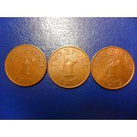 Гернси 2 пенса 1971,1977,1979 г.г.-цена за монету