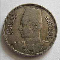 Египет, 10 пиастров, 1938, серебро