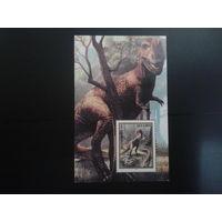 Абхазия 1993 Динозавры блок