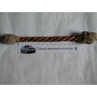 Старинная траншейная дубинка с деревянной плетеной рукоятью и двумя свинцовыми наболдашниками,оплетенными турецким плетением.Конец XIX начало XX века.