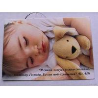 Карманный календарик 2012г cпящий ребёнок распродажа