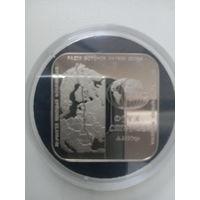 20 руб дуга Струве 2006 г