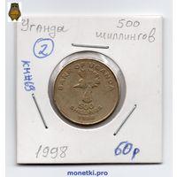 Уганда 500 шиллингов 1998 год - 2