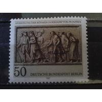 Берлин 1987 Рельеф, король Фридрих-Вильгельм 1 Михель-1,0 евро