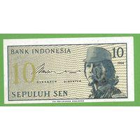 Индонезия. 10 сен (1964) CFM 034212. UNC
