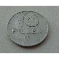 10 филлеров Венгрия 1968 г.в. KM# 572, 10 FILLER, из коллекции