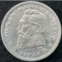 5 лит Литва 1936 год, Йонас Басанавичюс, от рубля, без МЦ