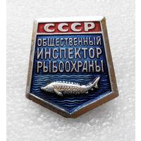 Общественный инспектор рыбохраны. СССР #0712-OP15