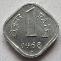 Индия 1 пайс 1968 отметка монетного двора - Бомбей
