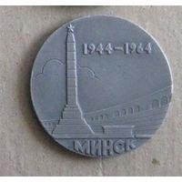 Спартакиада города Минска 1964