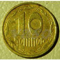 5548:  10 копеек 1992 Украина