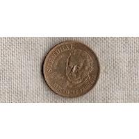 Франция 10 франков 1983 Стендаль /(JL)