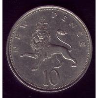 10 пенсов 1969 год Великобритания