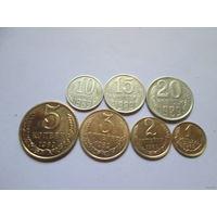 Набор монет 1989 год, СССР (1, 2, 3, 5, 10, 15, 20 копеек)