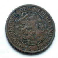 Нидерланды 2.5 цента, 1913 1-9-25