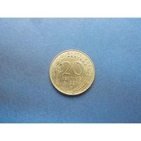 20 сантимов 1997 франция