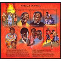 1998 Лесото. Африка в кино