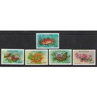 Барбуда Бабочки рыба флора цезальпиния бугенвиллея 1978 год чистая полная серия из 5-ти марок
