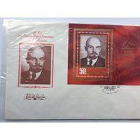 1979 КПД 109-я годовщина со дня рождения Ленина + блок