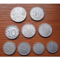 Германия. ГДР. Набор монет. Пфенниги и марка