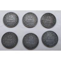 Югославия 2 динара, 1945  5-7-7*12