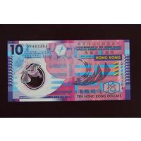 Гонконг 10 долларов 2012 UNC