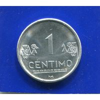 Перу 1 сентимо 2010 UNC