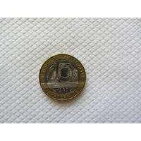 10 франков 1989