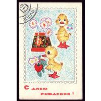 1968 год И.Искринская С днём рождения!
