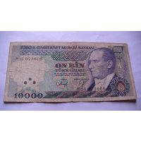 ТУРЦИЯ 10000 лир 1970 года. 1 распродажа