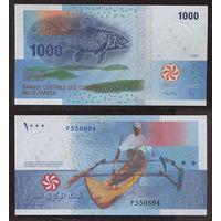 Распродажа коллекции. Коморы (Коморские острова). 1 000 франков 2005 года (P-16b - 2005-2006 Issue)