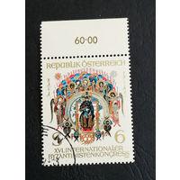Австрия 1981 г. 16-й Международный конгресс византинистов, полная серия из 1 марки #0320-Л1P18