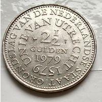 Нидерланды 2,5 гульдена, 1979 400 лет Утрехтской унии  2-3-13,14