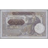 100 динаров 1941г.