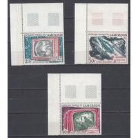 Космос. Спутники. Камерун. 1968. 3 марки с/з (полная серия). Michel N 533-535 (2,8 е)