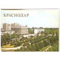 Набор открыток Краснодар, В. Панова, 1982 г.