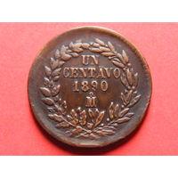 1 сентаво 1890 года