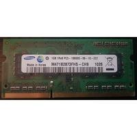 Оперативная память Samsung 1GB DDR3 SO-DIMM PC3-10600 M471B2873FHS-CH9