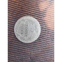 5 грошей 1818