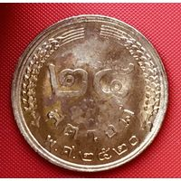 20-09 Таиланд, 25 сатангов 1977 г.