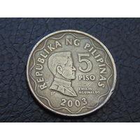 Филиппины 5 песо 2003 г.