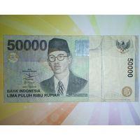 Индонезия 50000 рупий 1999г   РЕДКАЯ